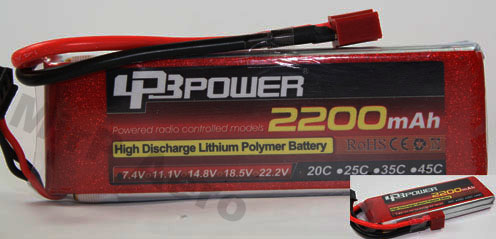 #LB014 LPBPower Li-po NANO 2200mAh 7.4V 25C for rc tank