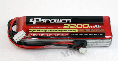 #LB021H LPBpower Li-po 2200mAh 11.1v 8C TX battery JR,AT10,AT9