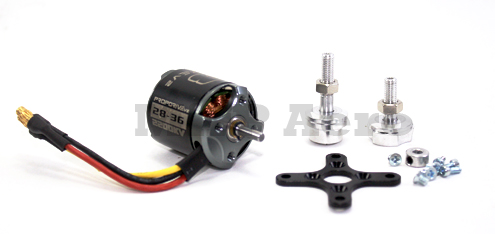 #M017 Turnigy L2855-2300 EDF Outrunner (450w)