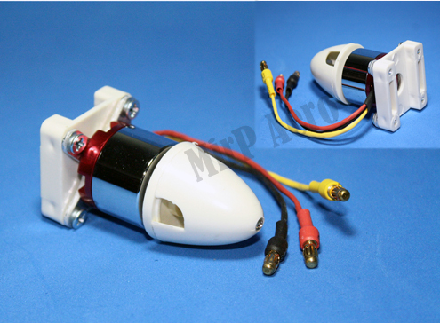 #M028 MOTOR FOR NEW SKY SURFER 1400 X8