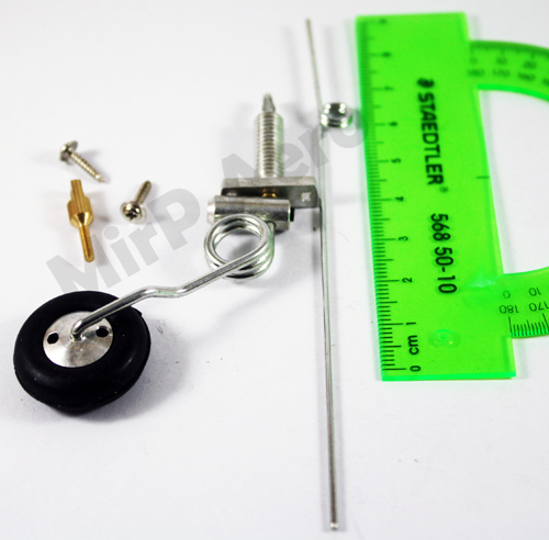 #WB04 Tail Wheel Set For 90-170 Class F3A Fixed Wing RC Airplane